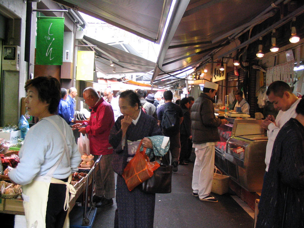 Pictures of Japan Marketplace